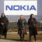 Minunea de a avea un Nokia 1100